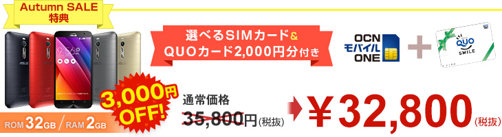 goo_simseller_20151009_8