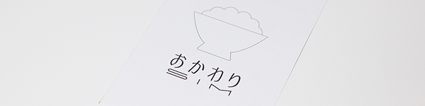 package_b-mobile_okawari