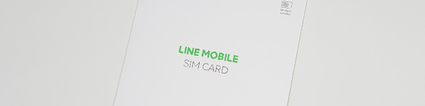 package_line-mobile