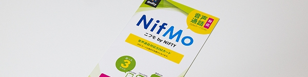 package_nifmo