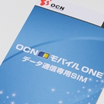 package_ocn