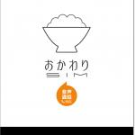 b-mobile_okawari_20151208_1