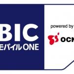ビックカメラグループオリジナルの『BIC モバイル ONE』が登場!ひかりTVエントリープランが無料になるキャンペーン実施中