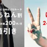 biglobe_20151201_1