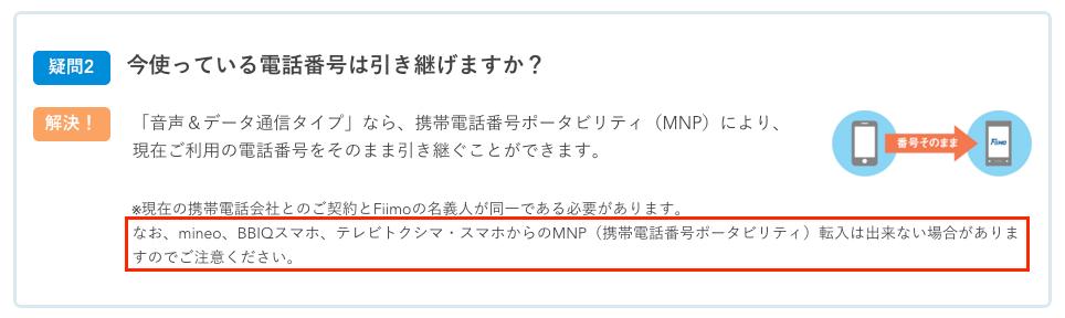 fiimo_20150127_7