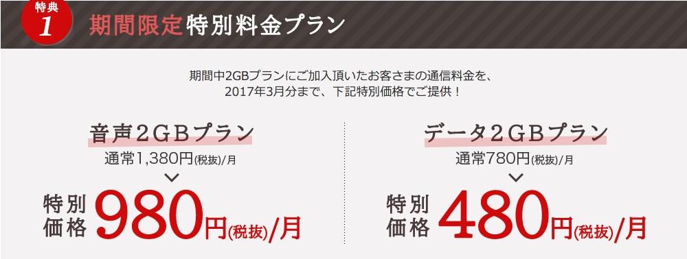 aeon_mobile_20160226_2