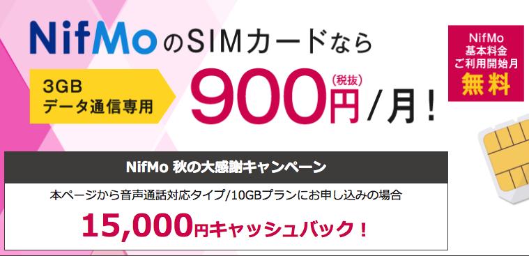 nifmo_20161201_1