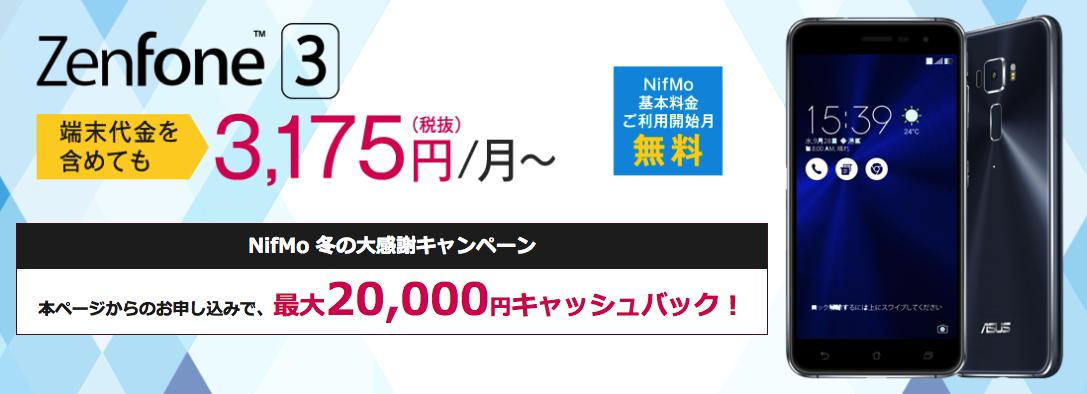 nifmo_20161201_2