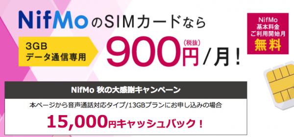 nifmo_20170201_1