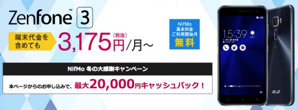 nifmo_20170201_2