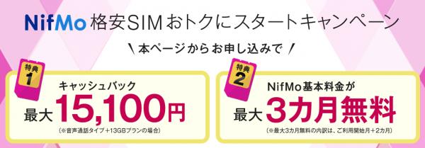 nifmo_20170301_1