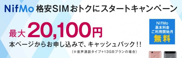 nifmo_20170301_2