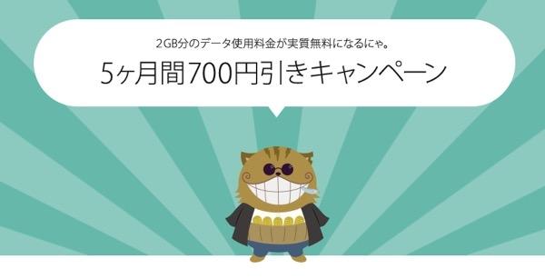 nuro-mobile_20161201_1_r600
