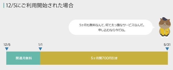 nuro-mobile_20161201_2_r600