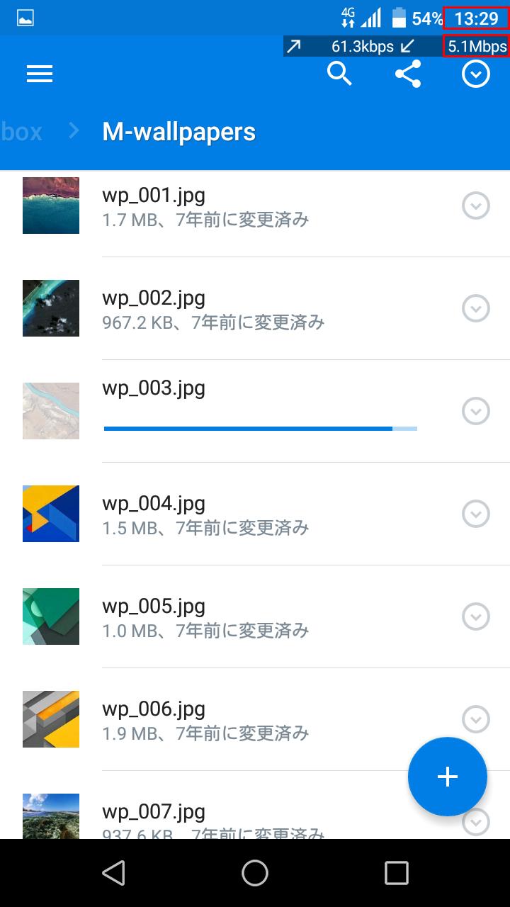 freetel_20160308_8