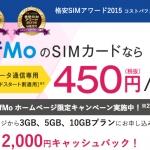 nifmo_20160401_3