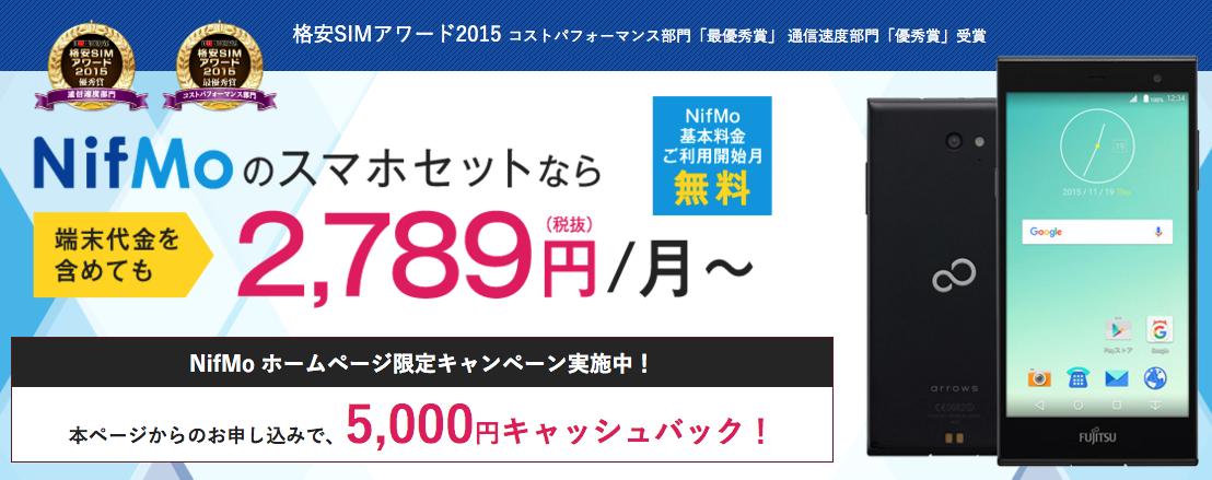 nifmo_20160401_5