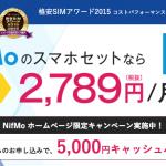 nifmo_20160401_6