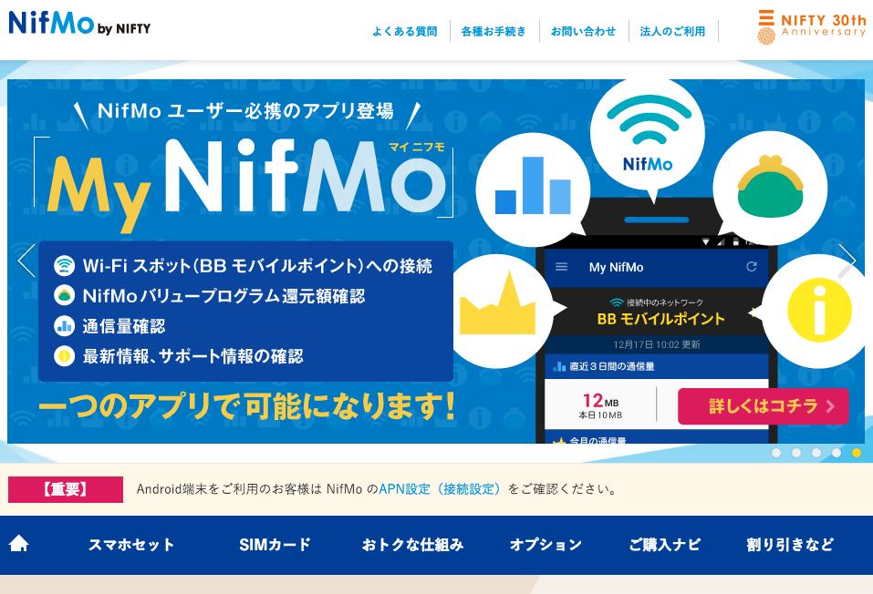 nifmo_20160407