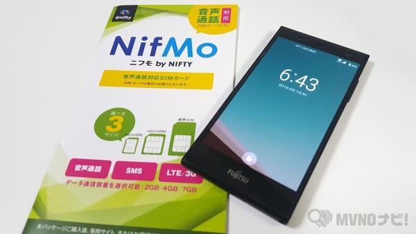 nifmo_kakuyasu-sumaho_1