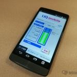 uq-mobile-app_0