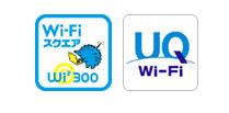 uq-mobile_wi-fi