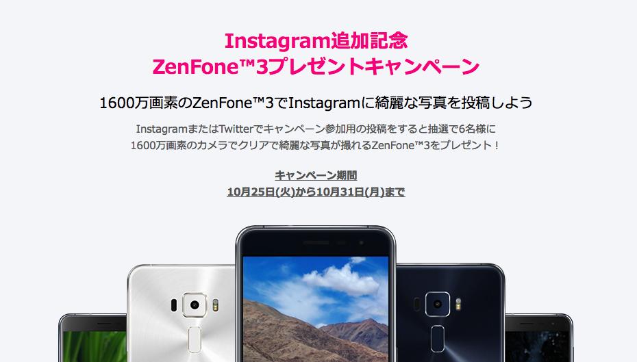 line-mobile_20161025_2