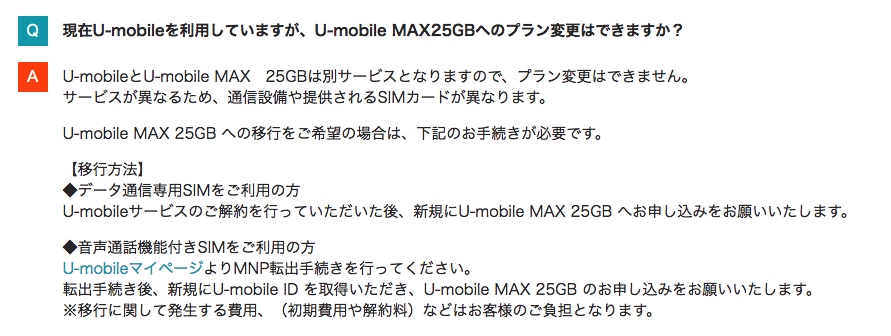u-mobile-max_20161018_3