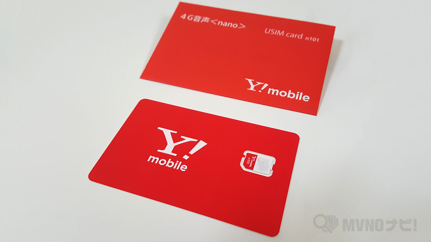 ymobile_data-sim_3