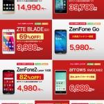 楽天モバイル、「年末年始大感謝セール」でSIMフリーが最大82%割引に!楽天モバイルの契約必須。ZenFone 3、honor 8は最大1万円割引!