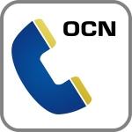 OCN モバイル ONE、5分かけ放題オプションサービスを「10分かけ放題」に改正。月額料金は据え置きの850円。2月1日から
