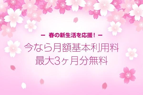 line-mobile_20170212_1_r600