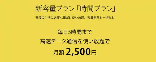 nuro-mobile_20170201_2