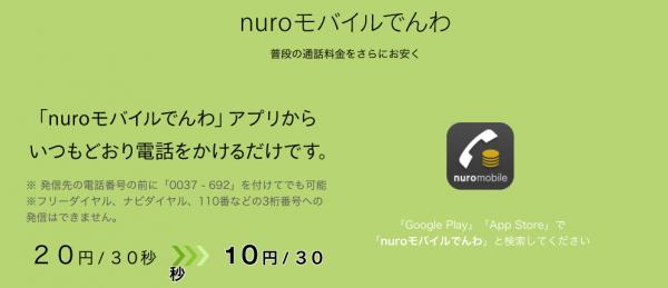 nuro-mobile_20170201_6