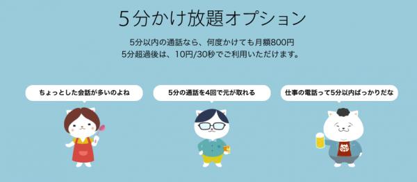 nuro-mobile_20170201_7